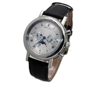 Часы Breguet 2c507 в Алматы