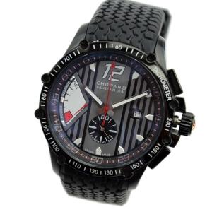 Часы Chopard 2c777 в Алматы