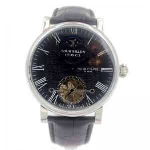 Часы Patek Philippe 2c853 в Алматы