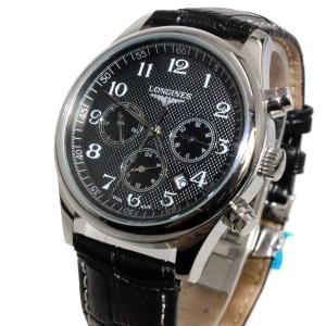 Часы Longines 2c346 в Алматы