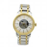Мужские часы Romanson 2c783